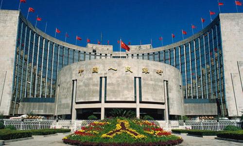 央行发布自动质押融资业务管理办法:统一自动