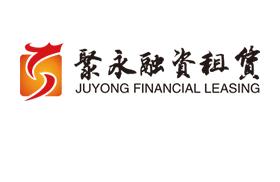 聚永融资租赁(上海)有限公司