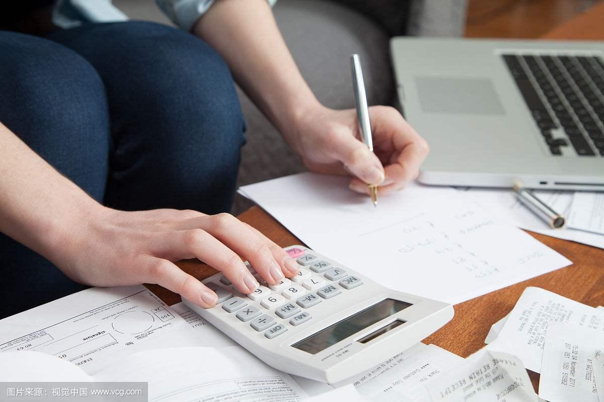 融资租赁业务税务问题